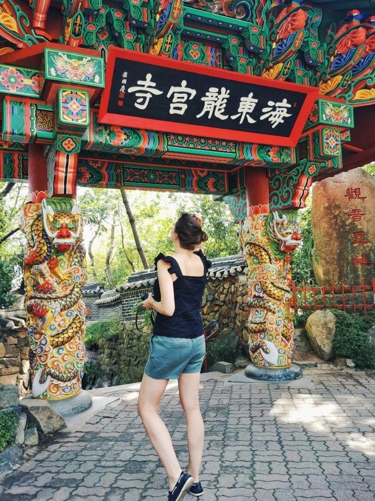 Tor vorm Tempel Haedong Yonggungsa