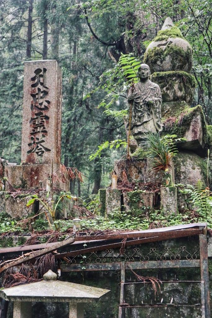 Gräber im Okunoin-Friedhof