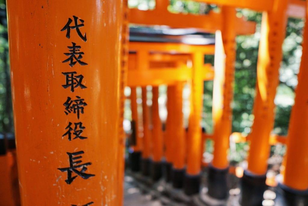 Rote Toriis beim Fushimi Inari Taisha-Schrein