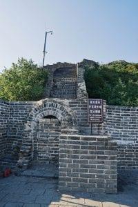 Ende 23. Turm in Mutianyu