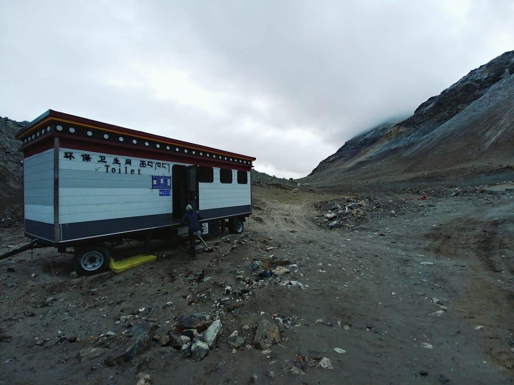 Toilette im Mount Everest Basecamp