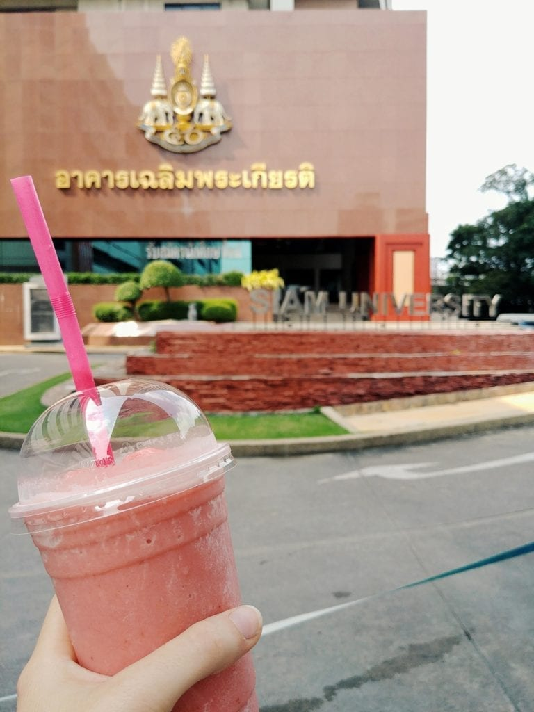 Management Fakultät Siam University