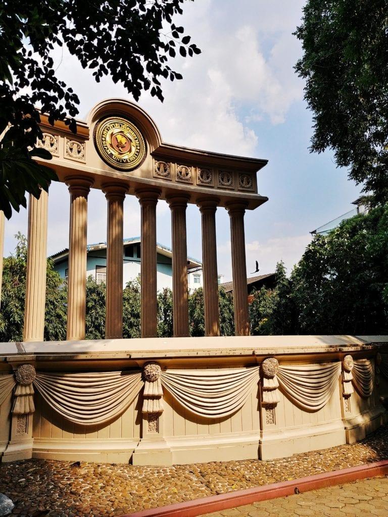 Säulen der Siam University